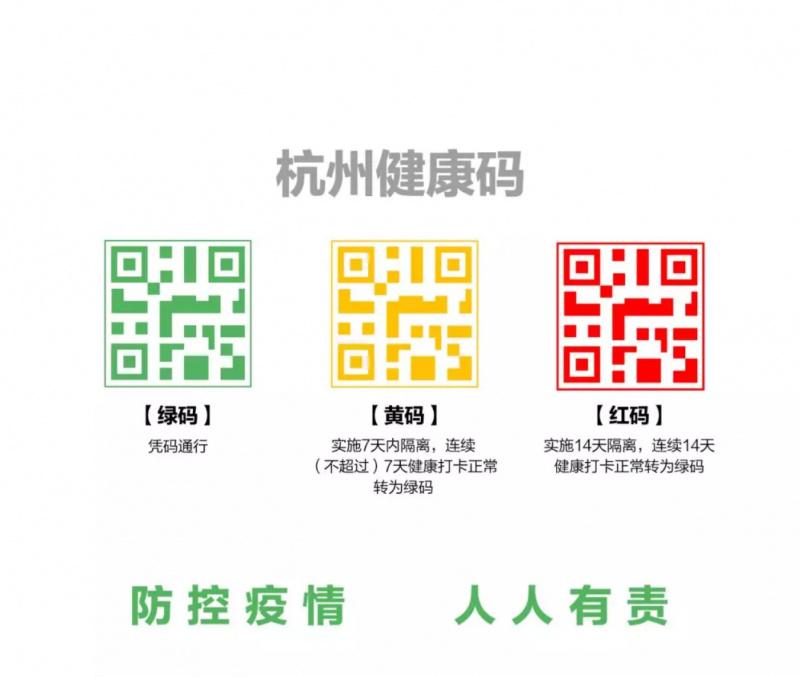 technode.com-technode.com-wechat-20200217112400-uai-800x677