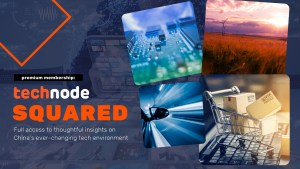 TechNode Squared premium membership